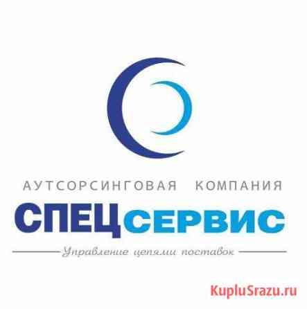 Комплектовщик в день Новосибирск