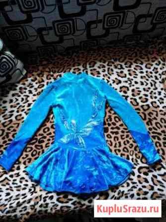 Платье гимнастическое, фигурное Брянск