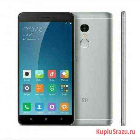 Смартфон Xiaomi Redmi Note 4 pro 32GB Кантемировка