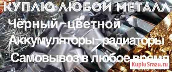 Вывоз мусара Новосибирск