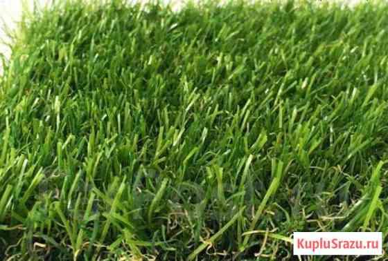 Искусственный газон 3см Владивосток
