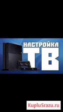 Настройка телевизора smart TV Севастополь