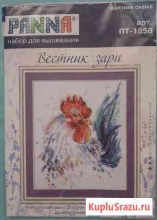 Наборы для вышивания Чайковский