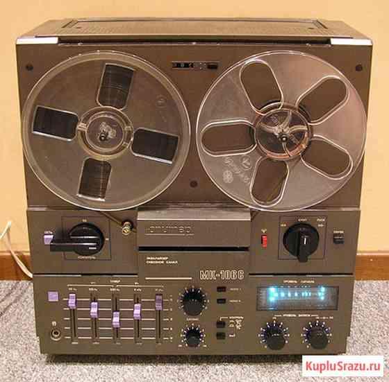 Абсолютно новый стереофонический магнитофон Юпитер МК-106С вып-ка 1993 Санкт-Петербург