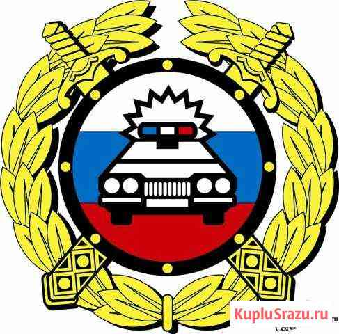 Инспектор дпс Москва