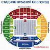 Билеты на футбол Россия Кипр 2 билета