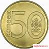 Монета 50 копеек Беларусь 40 шт. Ниже номинала. UN