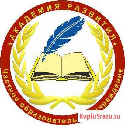 Педагог-психолог Воронеж