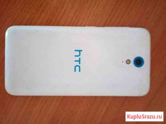 HTC Северо-Курильск
