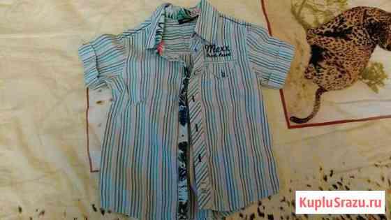 Рубашка на мальчика Москва
