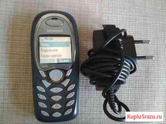 Продам телефон Siemens A60 Мытищи
