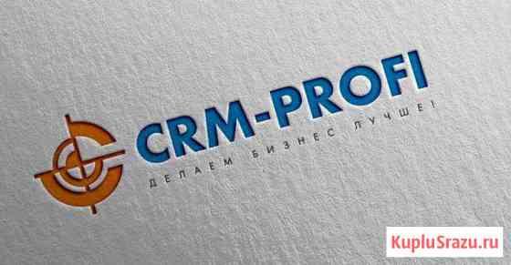 Внедрение CRM-системы Битрикс24 Краснодар