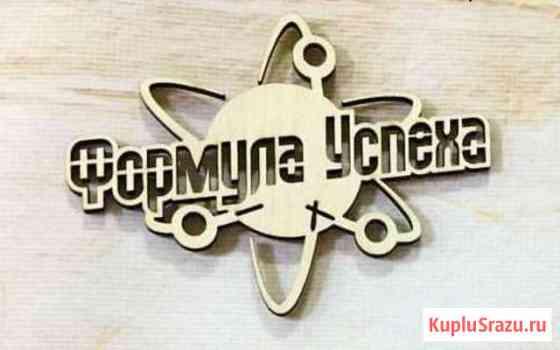 Работник в типографию Казань