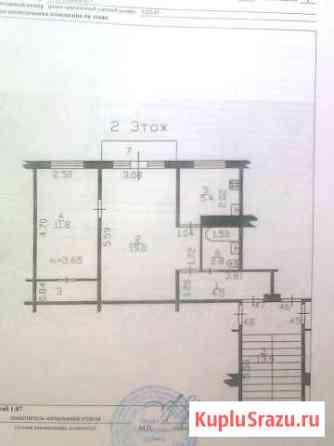 2-к квартира, 46.4 кв.м., 2/5 эт. Саперное
