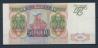 50000 рублей 1993,94 и 95 годов