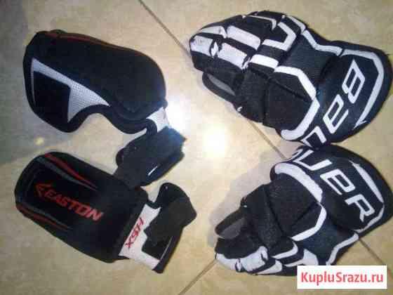 Перчатки хоккейные Bauer + налокотники хоккейные Железнодорожный