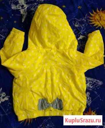 Ветровка Futurino на девочку 2-3 года Знамя Октября