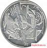 10 евро 2003 г