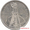 10 марок 1997 Германия
