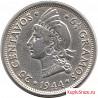 25 центаво 1944 г. Доминикана