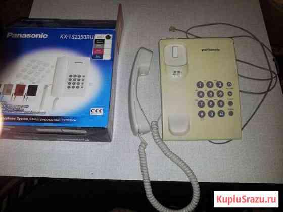 Телефон Куса