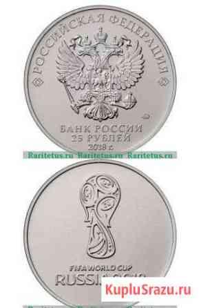 Монета Горно-Алтайск