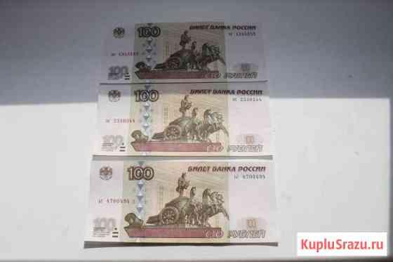 100 Рублей Модификация 2001 год aunc Кемерово