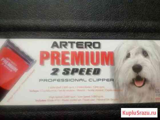 Машинка для стрижки животный artero maquina premiu Севастополь
