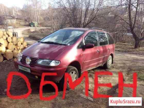 Volkswagen Sharan 2.0МТ, 1998, минивэн Нолинск