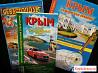 Карты Крыма и города