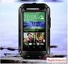 Водонепроницаемый кейс для смартфона HTC One E8