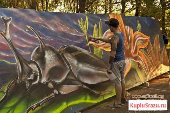 Роспись стен, художник, граффити и аэрография Смоленск