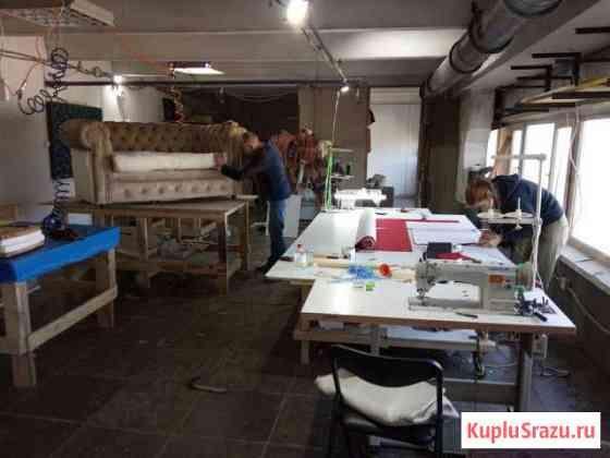 Цех по перетяжке обивки и ремонту мягкой мебели Москва