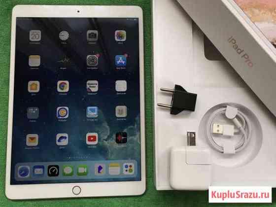 Продам iPad Pro 10.5 64gb + Cellular LTE Rose Gold Мостовской