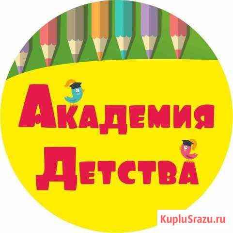Администратор Краснодар