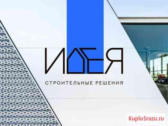 Ремонт коммерческих помещений Волгоград