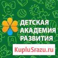 Помощник воспитателя Воронеж