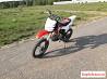 Питбайк motolend 125