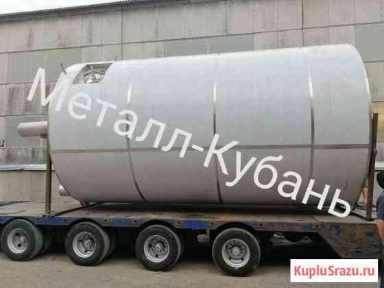 Емкость для хранения молока Черкесск