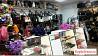 Магазин женских товаров