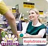 Работник торгового зала (Кирово-Чепецк)
