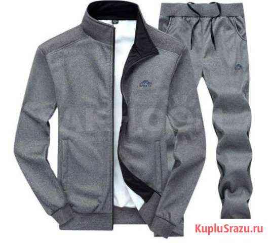Спортивный костюм Невельск