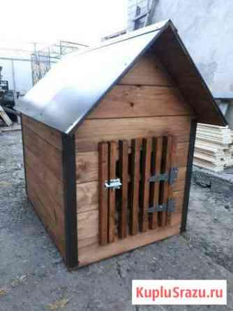 Будка для собаки Ставрополь