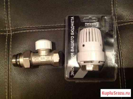 Клапан для радиатора Запорный 3/4 Heizen Калязин