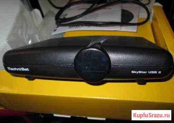 Skystarusb2 спутниковая приставка к ноутбуку/компу Кызыл