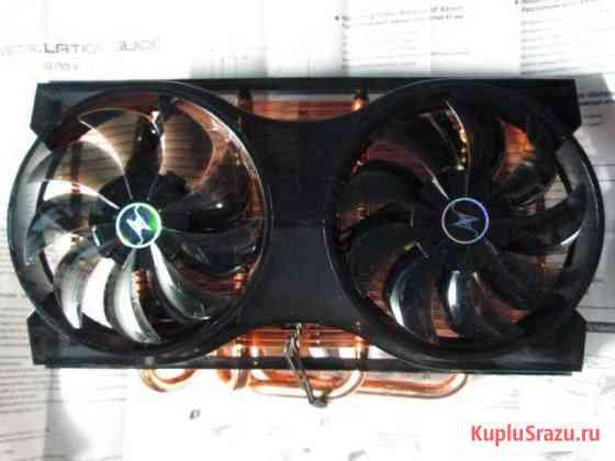 Система охлаждения deepcool V4000 Кызыл