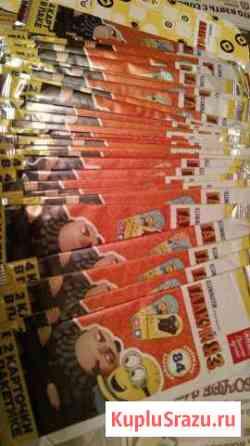Карточки Гадкий Я,новые,нераспечатанные Самара