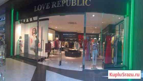 Магазин Love Republic Новый Уренгой