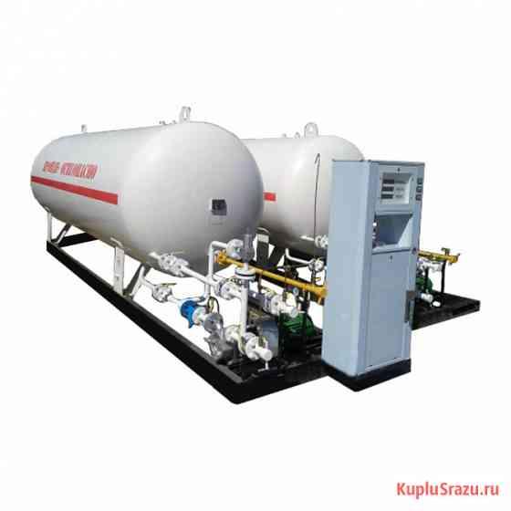 Модульная АГЗС с двумя резервуарами Пенза