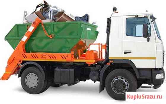 Вывоз мусора Видное